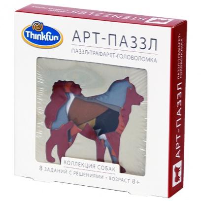 Игры для школьников Thinkfun Игра-головоломка Арт-Паззл Коллекция собак игра головоломка recent toys cubi gami