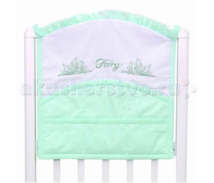 Карманы и панно Fairy Карман для кроватки Сладкий сон карманы и панно fairy сумка для пеленок и подгузников жирафик