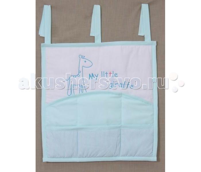Карманы и панно Fairy Карман для кроватки Жирафик сумка для пеленок и подгузников fairy жирафик цвет голубой 50 см х 40 см