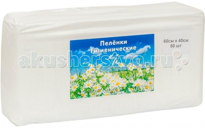 Одноразовые пеленки MiniMax Пеленки гигиенические 60x40 50 шт. пеленки minimax 60x60 см 120 шт