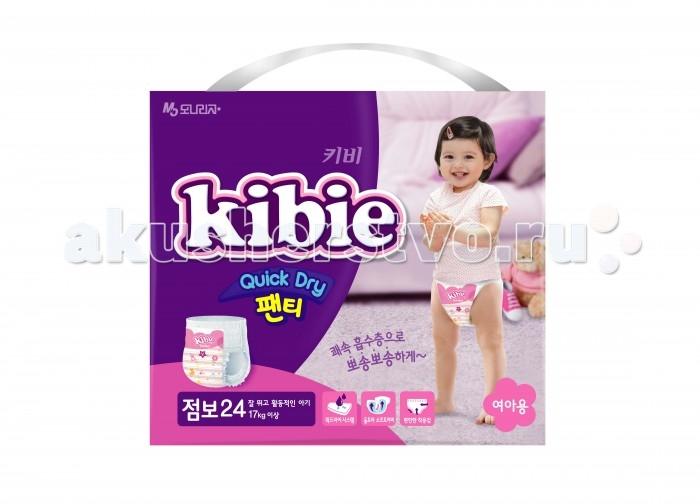 Гигиена и здоровье , Подгузники Kibie Подгузники-трусики для девочек Quick Dry ХХL (17+ кг) 24 шт. арт: 375164 -  Подгузники