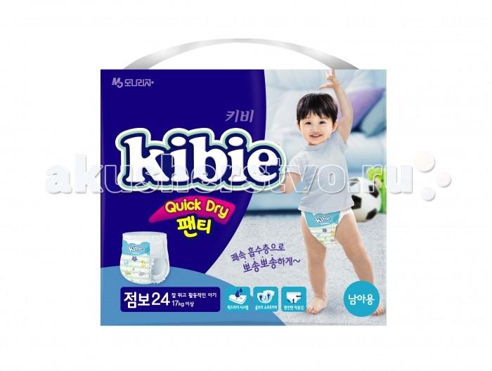 Гигиена и здоровье , Подгузники Kibie Подгузники-трусики для мальчиков Quick Dry ХХL (17+ кг) 24 шт. арт: 375169 -  Подгузники