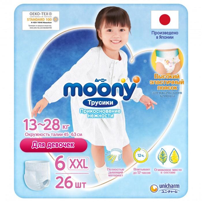 Подгузники-трусики Moony Подгузники-трусики для девочек XXL (13-25 кг) 26 шт., Подгузники-трусики - артикул:37634