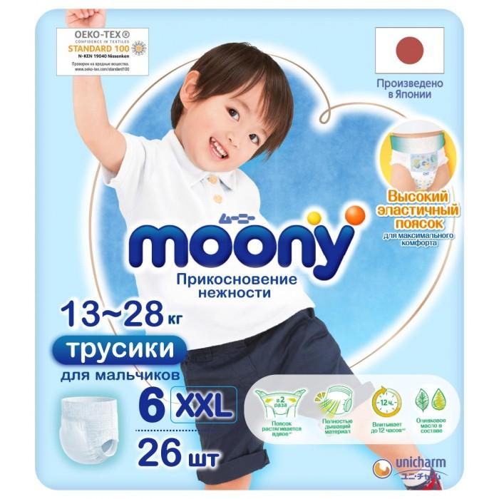 Подгузники-трусики Moony Подгузники-трусики для мальчиков XXL (13-25 кг) 26 шт., Подгузники-трусики - артикул:37635