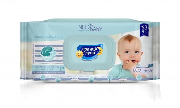 Салфетки Солнце и Луна NEO BABY Влажные салфетки детские 0+ с йогуртовой формулой big-pack с крышкой 63шт КК/12 влажные салфетки ponky baby 120 шт
