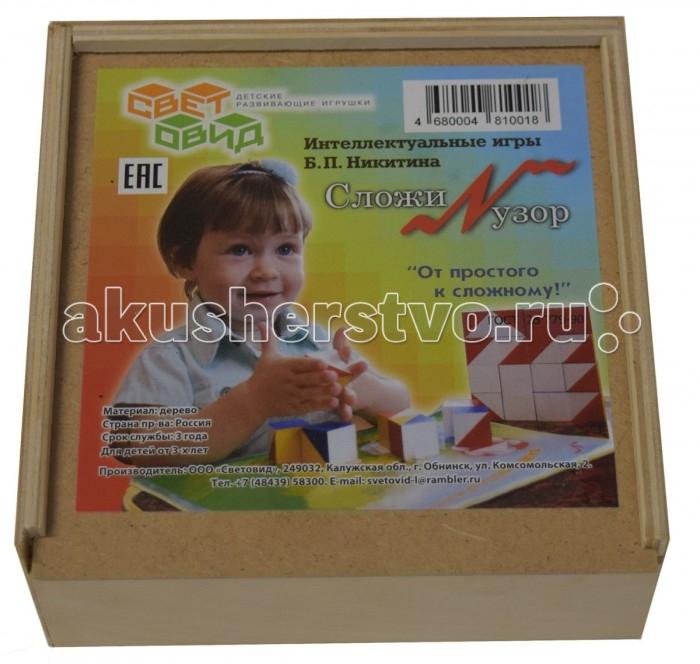 Развивающие игрушки Световид Игра Сложи узор коробка фанера сложи узор по форме и цвету