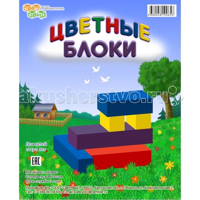 Развивающие игрушки Световид Игра Цветные блоки пружинные блоки в тюмени