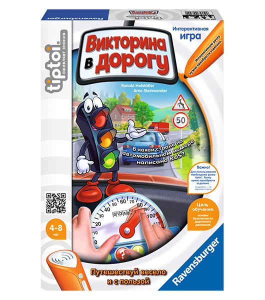 Настольные игры Ravensburger TipToi Викторина в дорогу tiptoi книга в мире музыки 6361