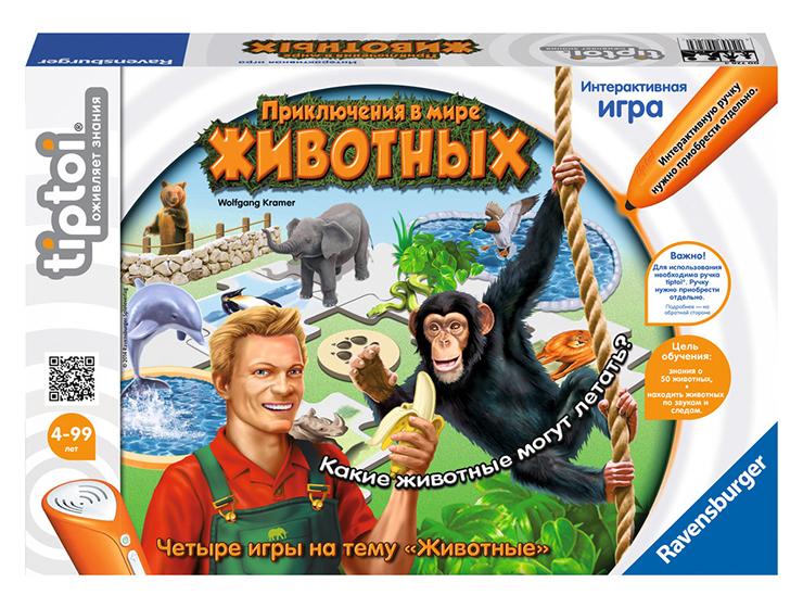 Раннее развитие Ravensburger TipToi Приключения в мире животных tiptoi книга в мире музыки 6361