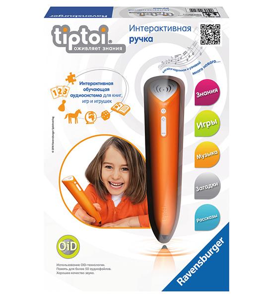 Ravensburger TipToi Интерактивная ручка