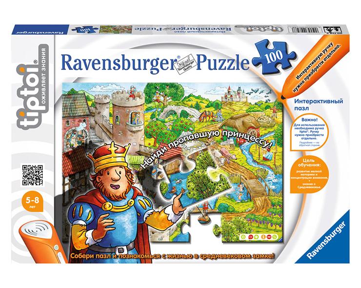 Ravensburger TipToi Пазл Рыцарский замок