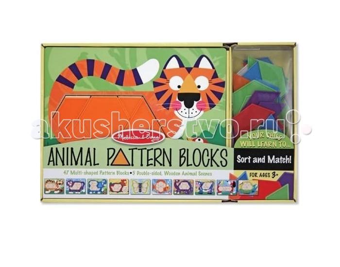 Деревянная игрушка Melissa &amp; Doug Трафарет с блоками на досках ЖивотныеТрафарет с блоками на досках ЖивотныеТрафарет с блоками на досках Melissa & Doug Животные знакомит вашего ребенка с животными<br>
