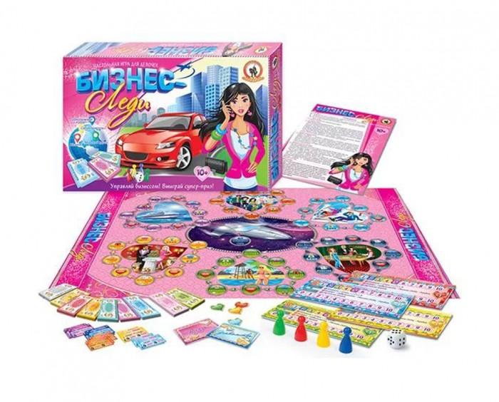 Настольные игры Русский стиль Игра экономическая Бизнес-леди для девочек webmoney карточки в туле