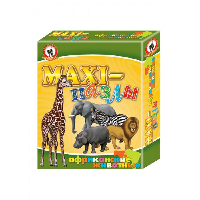 Пазлы Русский стиль Макси пазлы Африканские животные
