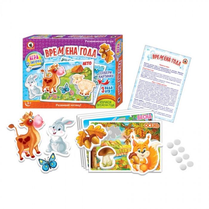 Игры для малышей Русский стиль Игра на липучках. Времена года русский стиль обучающая игра умные игры времена года