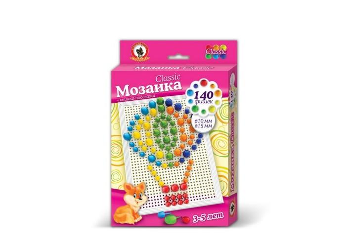 Мозаика Русский стиль Мозаика Classic Воздушный шар 140 элементов D 10+15 мм Малая плата 3d мозаика пингвин 140 бусинок 150104 3