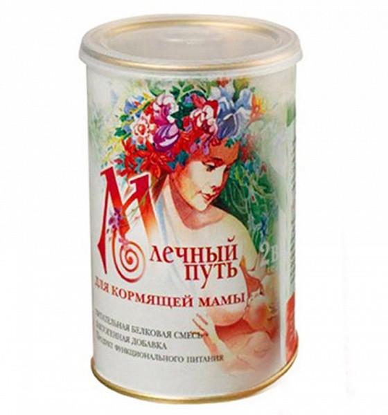 Чай Витапром Млечный путь Сухая смесь для кормящих женщин 200 г чай витапром млечный путь сухая смесь для кормящих женщин 400 г