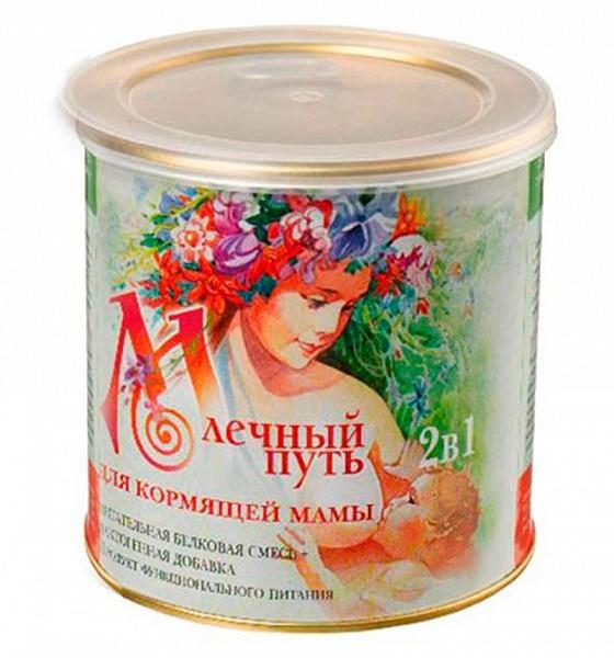 Витапром Млечный путь Сухая смесь для кормящих женщин 400 г