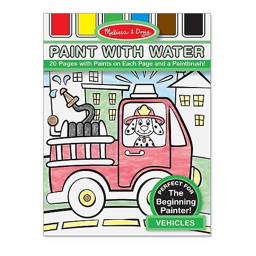 Раскраски Melissa & Doug Рисуем водой Транспорт
