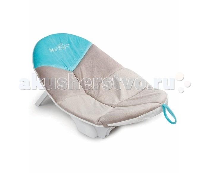 Купание малыша , Горки и сидения для ванн Baby Delight Шезлонг для купания арт: 381999 -  Горки и сидения для ванн