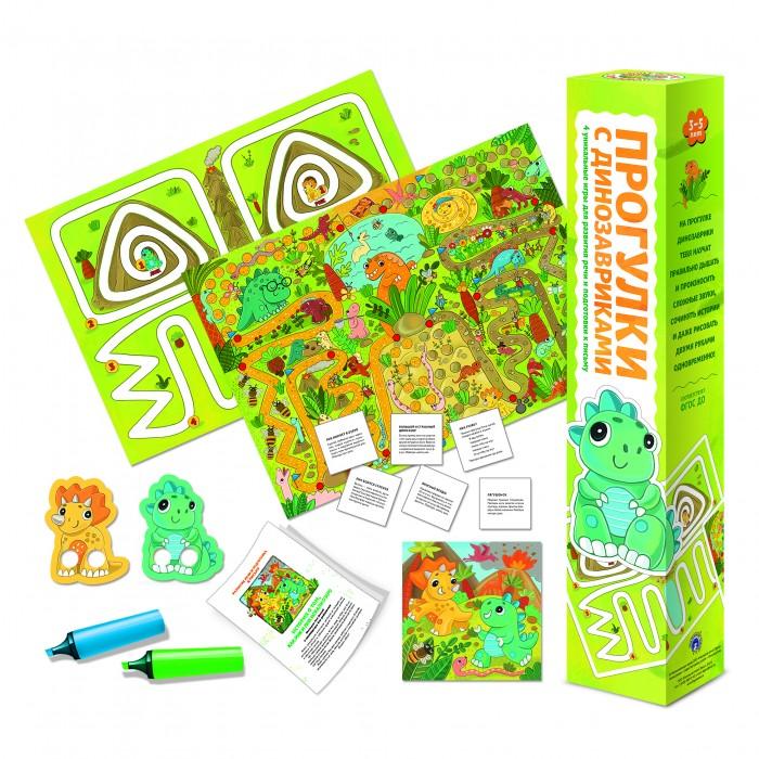 Настольные игры Маленький гений Игра Прогулки с динозавриками томсон д прогулки по барселоне