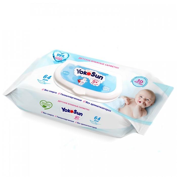 Купить Yokosun Детские влажные салфетки 64 шт. в интернет магазине. Цены, фото, описания, характеристики, отзывы, обзоры