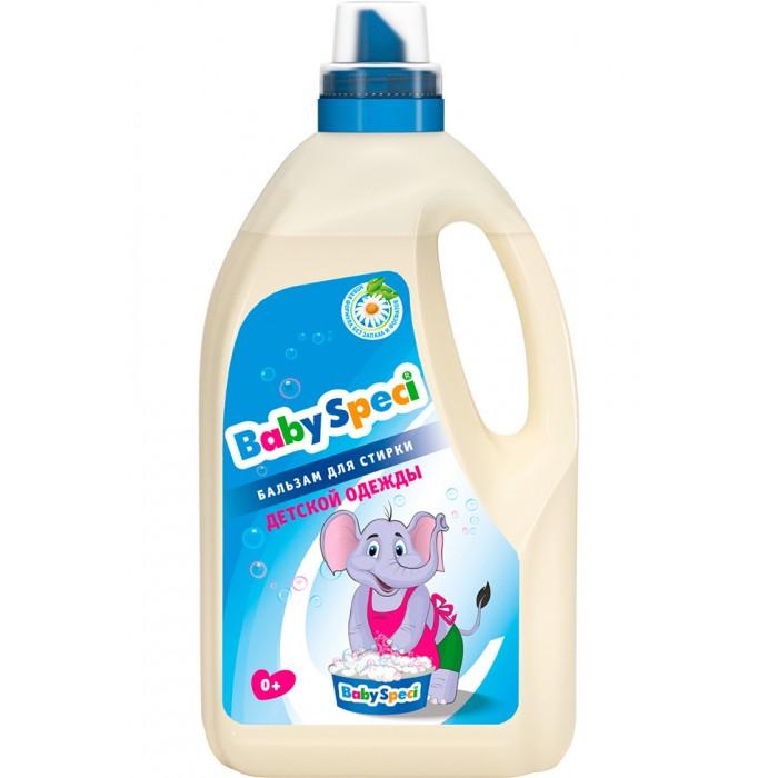 Детские моющие средства Baby Speci Бальзам для стирки детского белья с экстрактом ромашки 1.5 л