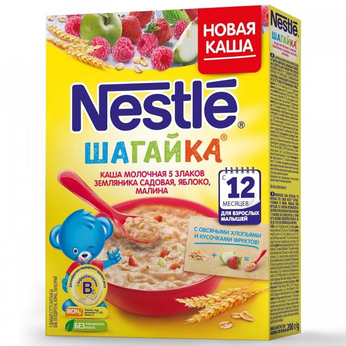 Каши Nestle Молочная каша Шагайка 5 злаков с земляникой, малиной и яблоком с 12 мес. 200 г каши nestle молочная рисовая каша с морковью и абрикосом с 5 мес 250 г
