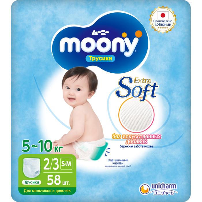 Гигиена и здоровье , Подгузники Moony Подгузники-трусики S/M (5-10 кг) 58 шт. арт: 383939 -  Подгузники
