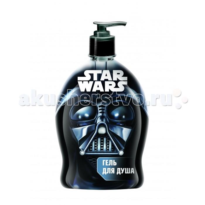 Детская косметика Star Wars Гель для душа 300 мл star wars жидкое мыло star wars 300 мл