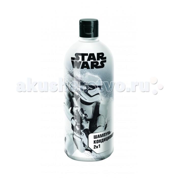 Детская косметика Star Wars Шампунь-кондиционер 2 в 1 777 мл детская косметика star wars жидкое мыло 300 мл