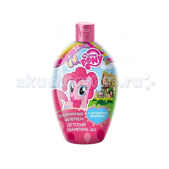 Детская косметика Май Литл Пони (My Little Pony) Шампунь 2 в 1 Земляничный фейерверк 300 мл