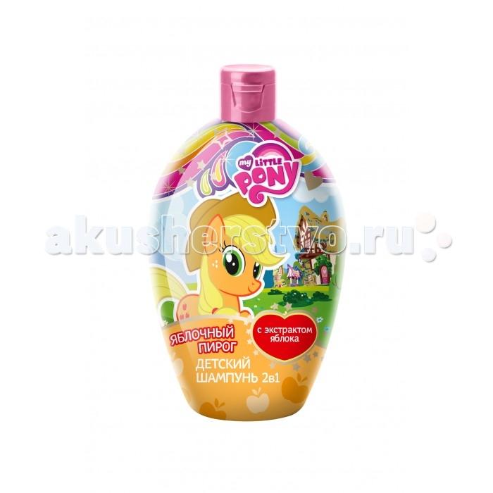 Детская косметика Май Литл Пони (My Little Pony) Шампунь 2 в 1 Яблочный пирог 300 мл