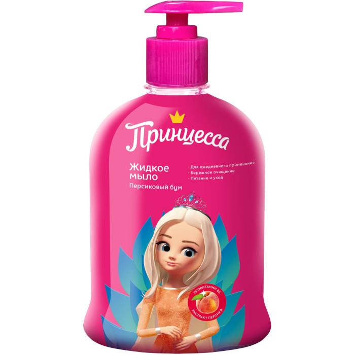Детская косметика Принцесса Жидкое мыло Персиковый Бум 490 мл мыло жидкое mon platin мыло жидкое ароматическое