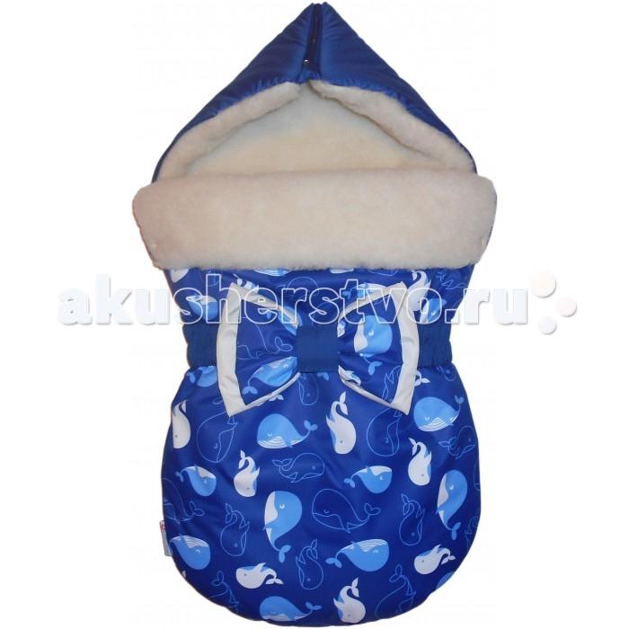 Детская одежда , Конверты на выписку LovelyCare Конверт на выписку Киты (овчина) арт: 385314 -  Конверты на выписку