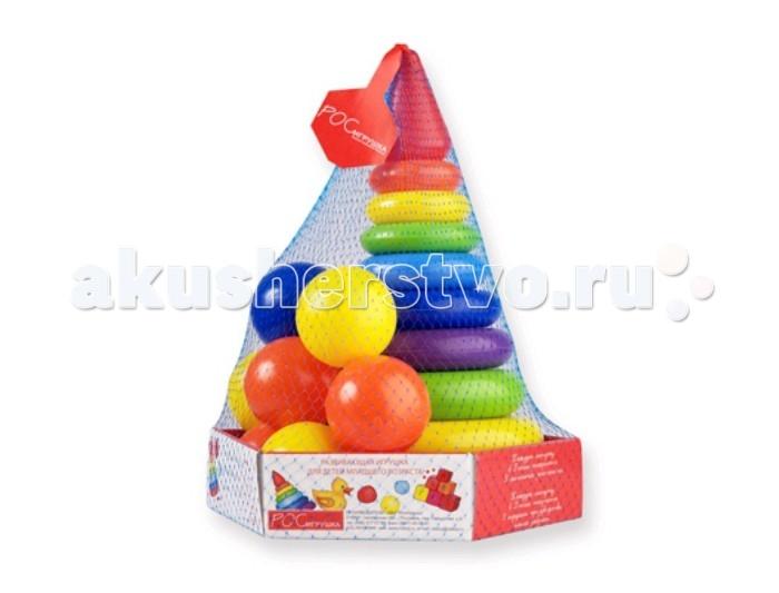 Развивающие игрушки Росигрушка Набор Радуга Макси пирамида+мячики (21 деталь) развивающие игрушки стеллар пирамида занимательная большая
