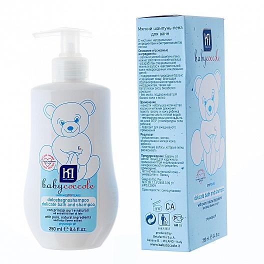 Косметика для новорожденных Babycoccole Шампунь мягкий и пена 2 в 1 без слез 250мл babycoccole легкий 100 мл