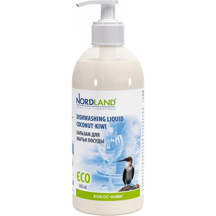 Бытовая химия Nordland Бальзам для мытья посуды Кокос-киви 500 мл бальзам для мытья посуды nordland апельсин ваниль 500 мл