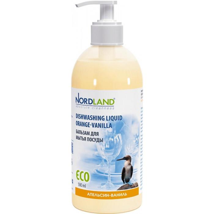 Бытовая химия Nordland Бальзам для мытья посуды Апельсин-ваниль 500 мл бальзам для мытья посуды nordland апельсин ваниль 500 мл