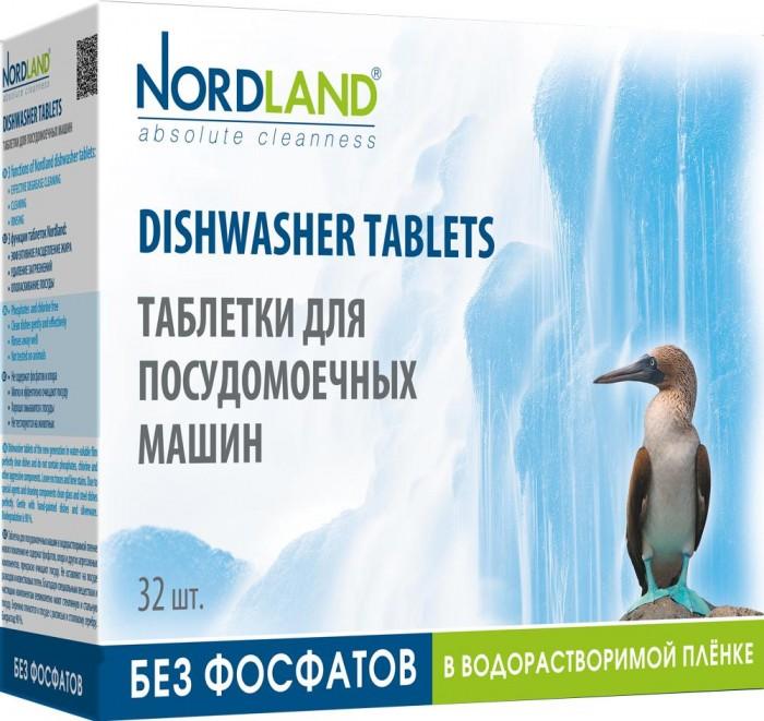 Бытовая химия Nordland Таблетки для посудомоечных машин без фосфатов 32 шт. соль для посудомоечных машин snowter 1 5 кг