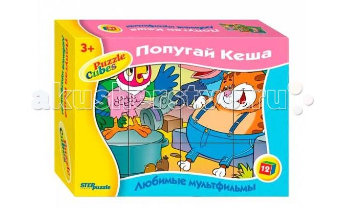 Развивающие игрушки Step Puzzle Кубики Попугай Кеша 12 кубиков союзмультфильм попугай кеша