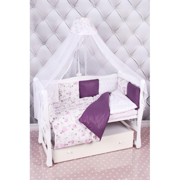 Комплект в кроватку AmaroBaby Амели (18 предметов)