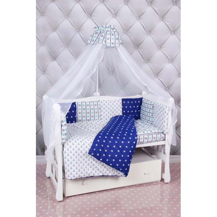 Постельные принадлежности , Комплекты в кроватку AmaroBaby Бриз (18 предметов) арт: 389054 -  Комплекты в кроватку