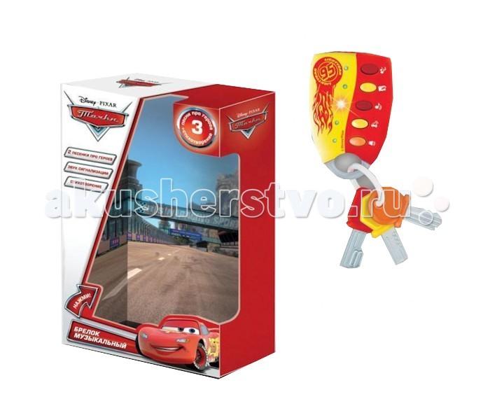 Электронные игрушки Умка Музыкальный брелок B862374-R2 брелок для сигнализации flashpoint s2 v2