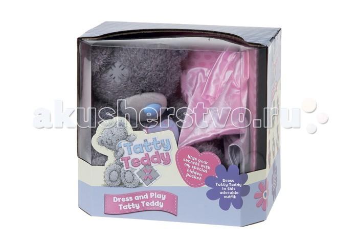 Мягкая игрушка Me to You Мишка Тедди с одеждой 25 см