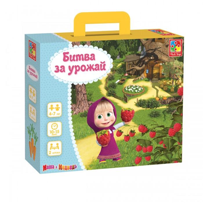 Настольные игры Vladi toys Игра настольная Маша и Медведь Битва за урожай книги эгмонт маша и медведь один дома праздник на льду снежные приключения