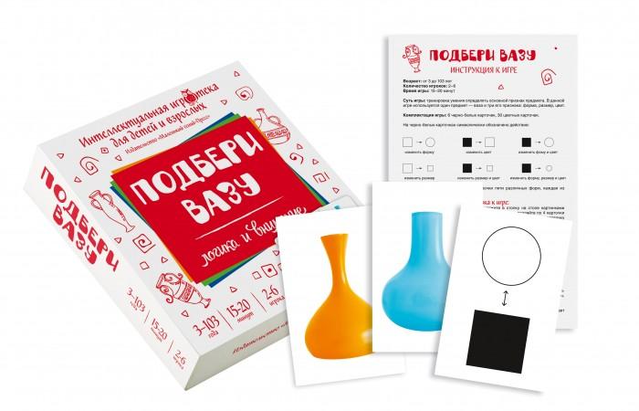 Настольные игры Маленький гений Игра Подбери вазу игры для малышей mertens игра маленький крот 13732