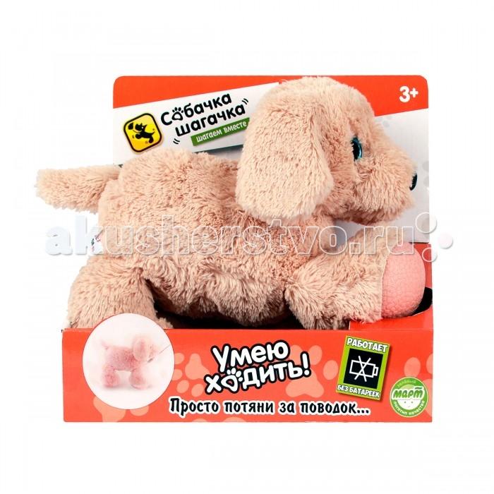 Интерактивные игрушки Toy Target Собачка-Шагачка Золотистый ретривер игрушка silverlit щенок золотистый ретривер 88481s