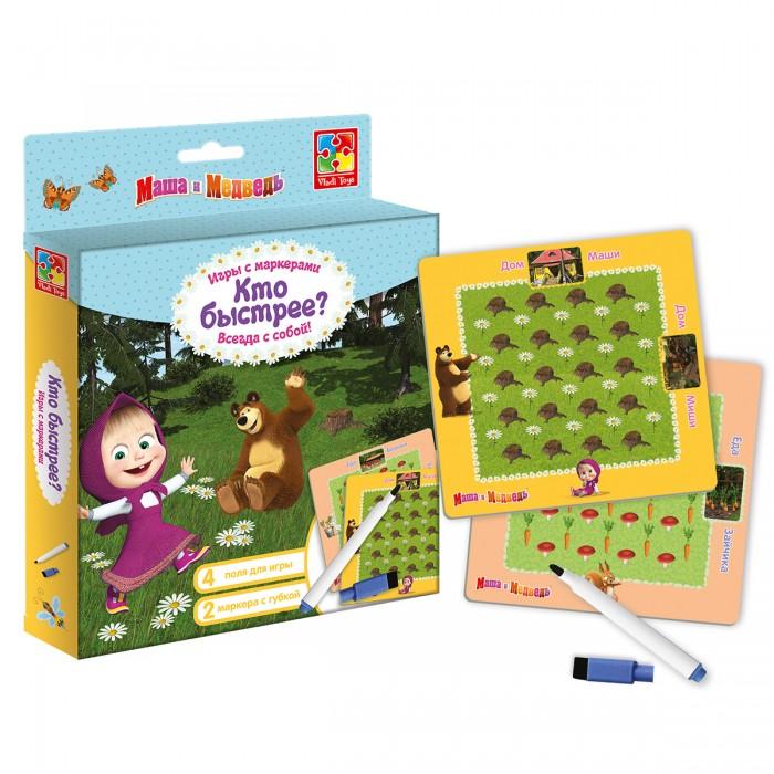 Раннее развитие Vladi toys Игра с маркером Кто быстрее Маша и Медведь vladi toys игра слышим видим нюхаем vladi toys