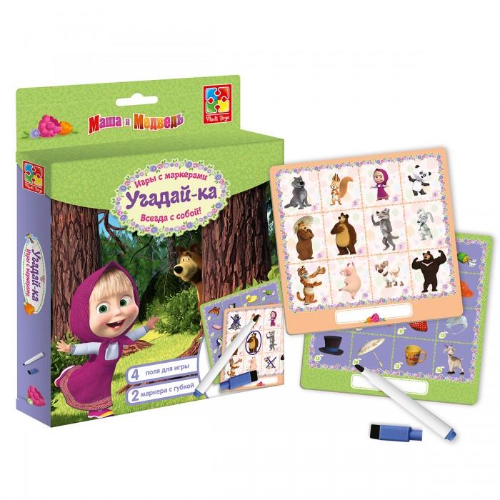 Раннее развитие Vladi toys Игра с маркером Угадайка Маша и Медведь vladi toys игра слышим видим нюхаем vladi toys